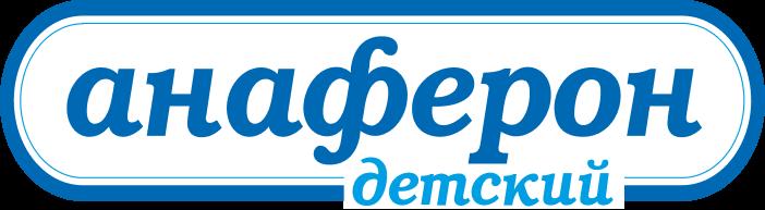 Логотип Анаферон детский